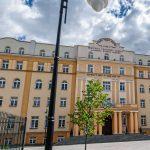Hotel Illan Konferencja Nocleg